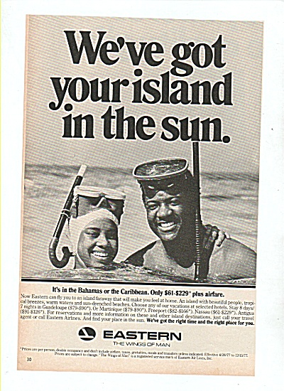 Eastern Air line ad 1977 (Image1)