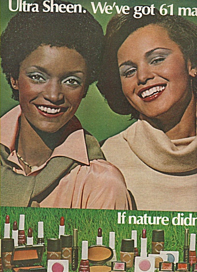Ultra Sheen Cosmetics Ad 1978