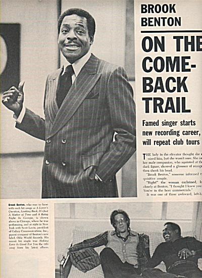 BROOK BENTON  - on the comeback trail 1978 (Image1)