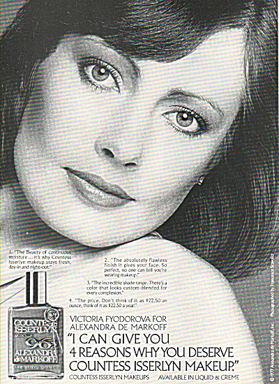 Countess isserlyn make up  ad 1977 (Image1)