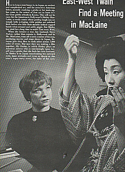 Shirley Maclaine In Japan Story 1961