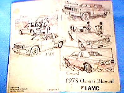 1978 AMC Gremlin AMX Pacer +++Owner's Manual (Image1)