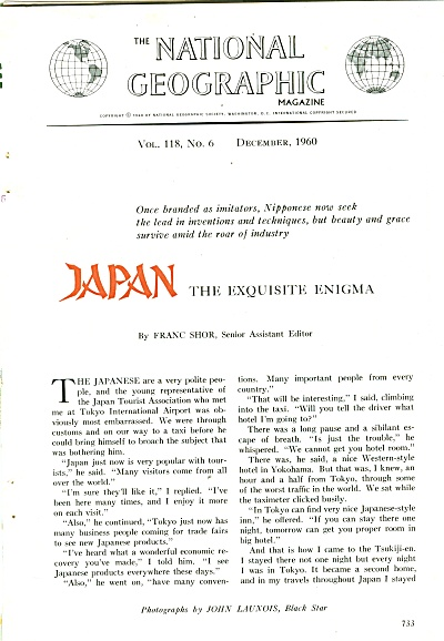 Japan, The Exquisite Enigma - 1960