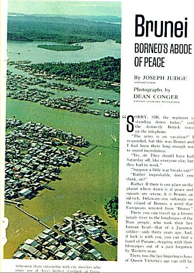 BRUNEI, Borneo's abode of peace story   1974 (Image1)