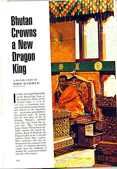 BHUTAN crowns a new dragon king -1974 (Image1)