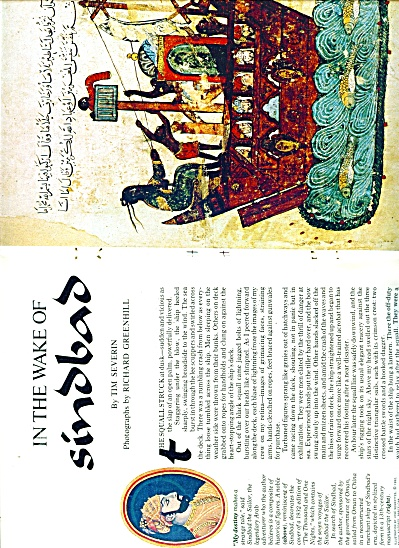 In the Wake of SINBAD travel and story 1982 (Image1)