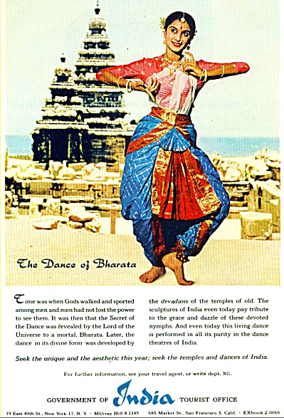 Indian tourist office ad 1960 (Image1)