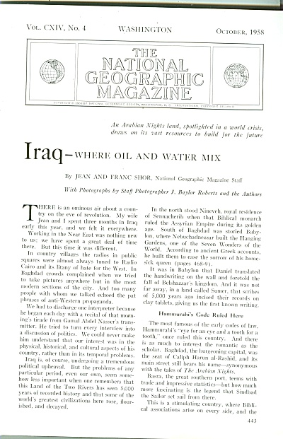 IRAQ, Where oil and water mix story 1958 (Image1)