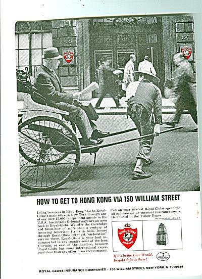 Roiyal Globe Insurance companies ad 1966 (Image1)