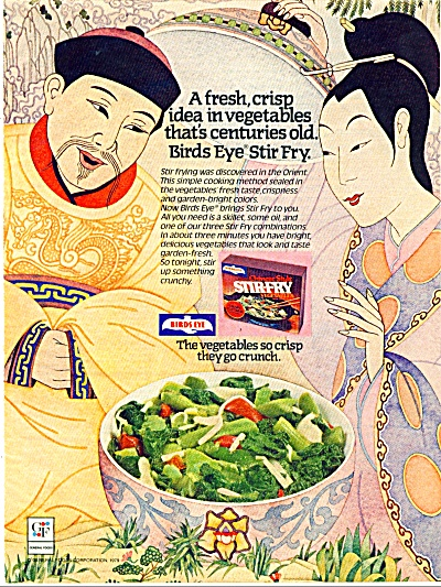 1979 Birds Eye Stir Fry AD CHINESE ART (Image1)