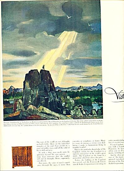 Capehart- Panamuse AD - BERNARD LAMOTTE ART (Image1)