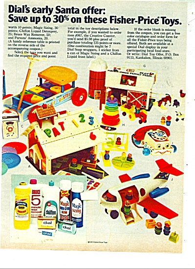 1972 Fisher Price Toys AD 2pg LOTS of PICS (Image1)
