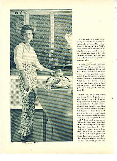 MARY JANE RUSSELL Fashion Model 4 pg ARTICLE (Image1)