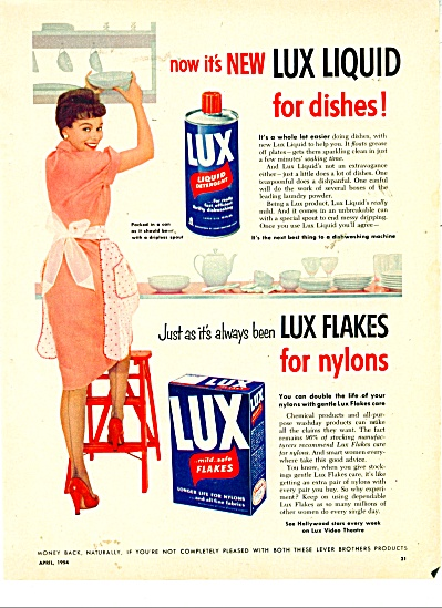 Lux Liquid for dishes ad - 1954 (Image1)