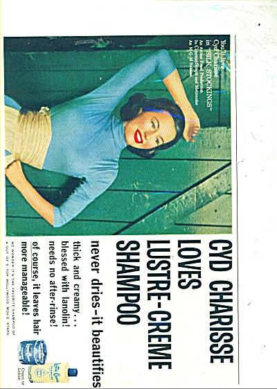 1957  Actress CYD CHARISSE Lustre Crème Ad (Image1)
