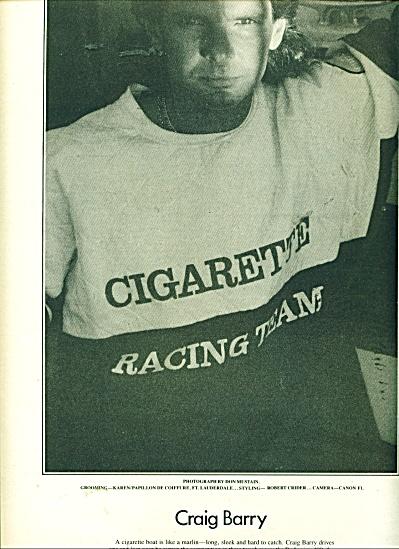 Craig Barry - Cigarette racing team ad - 1986 (Image1)
