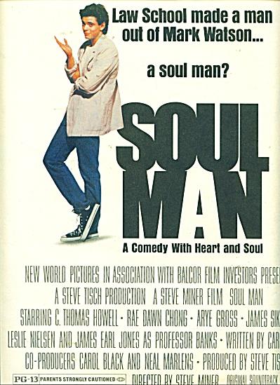 Soul Man comedy ad   1986 (Image1)