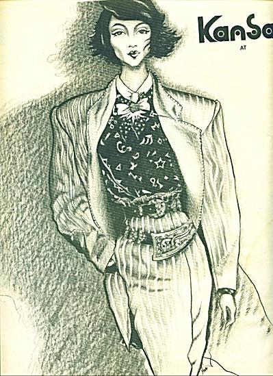 Futur Ancien  ad    1986 (Image1)