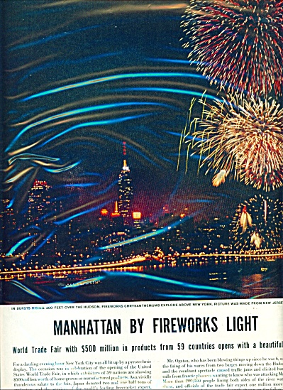 Manhatten By Fireworks Light Picture - 1957
