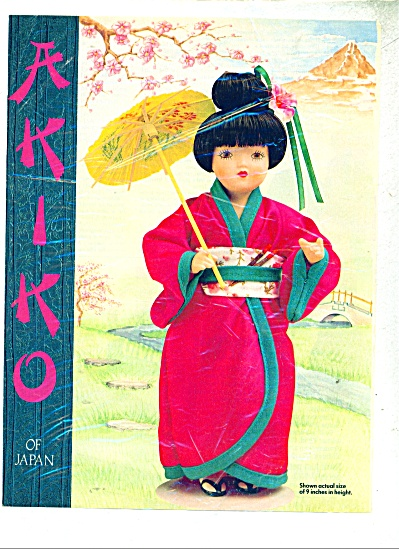 Koko of Japan doll (Image1)