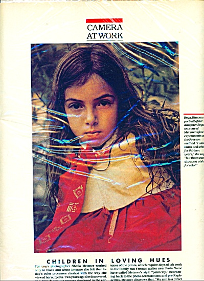 Children in loving hues by Bega ad   1980 (Image1)