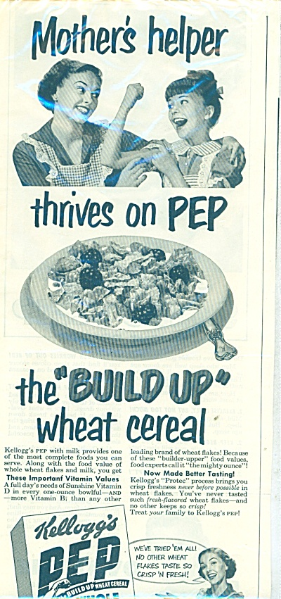 Kellogg's Pep Whole Wheat Flakes Cereal -1951