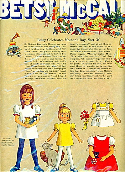 Betsy McCall dolls, clothes, etc. (Image1)