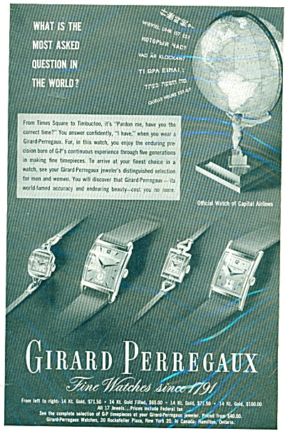 Girard Perregaux fine watches ad - 1949 (Image1)