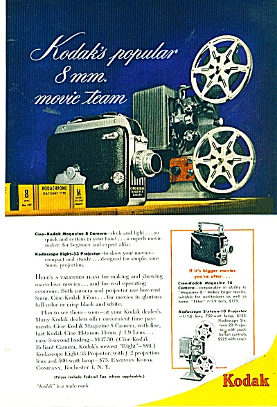 American Stationery ad - 1947 (Image1)