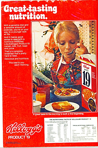 1973 Kellogg's Product 19 Cereal AD MODEL EAT (Image1)