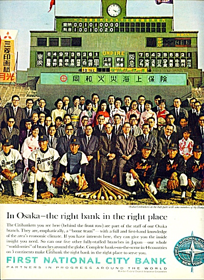 First National City Bank ad 1966 (Image1)