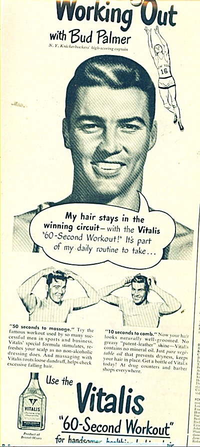 Vitalis 60 second hair workout 1949 ad (Image1)
