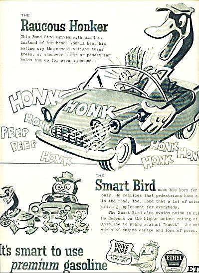 1955 -  Ethyl premium gasoline ad (Image1)