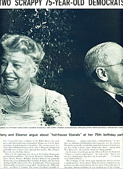 1959 =  HARRY TRUMAN - ELEANOR ROOSEVELT (Image1)
