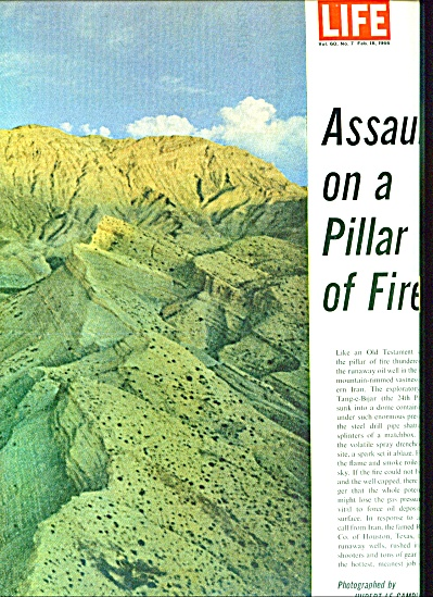 1966 -  Assault on a Pillar of Fire in Iran (Image1)