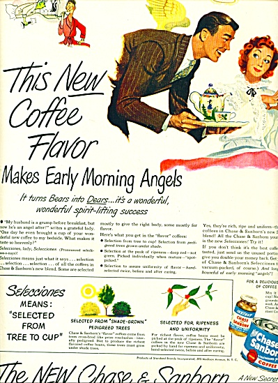 1949- Chase & Sanborn coffee ad (Image1)