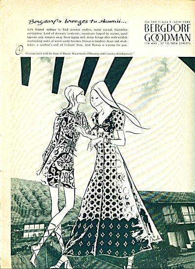 1971 - Enna Jetticks ad (Image1)