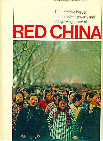1965 -  Red China story (Image1)