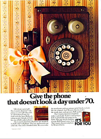 Bell Phone Center store ad 1988 (Image1)