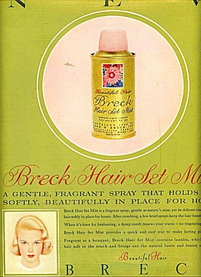 Breck Hair set mist ad 1956 (Image1)