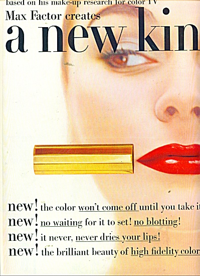 Max Factor Creates new Lipstick- Hi fi ad 195 (Image1)