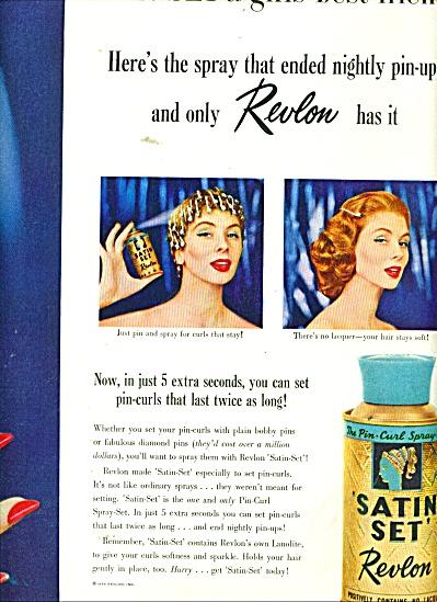 1956 REVLON SUZY PARKER PIN CURL SET AD (Image1)