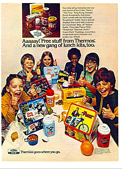 Thermos ad 1977 (Image1)