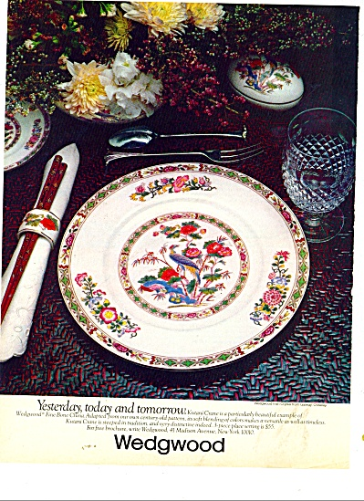 Wedgwood fine bone china ad 1978 (Image1)