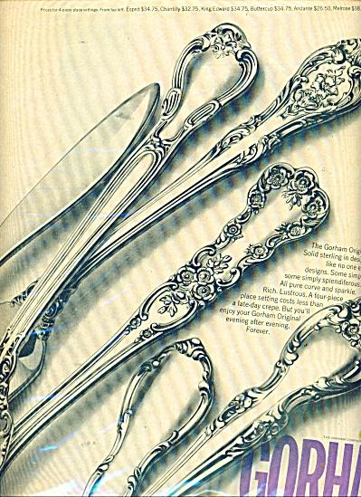 Gorham sterling siler ad 1967 (Image1)