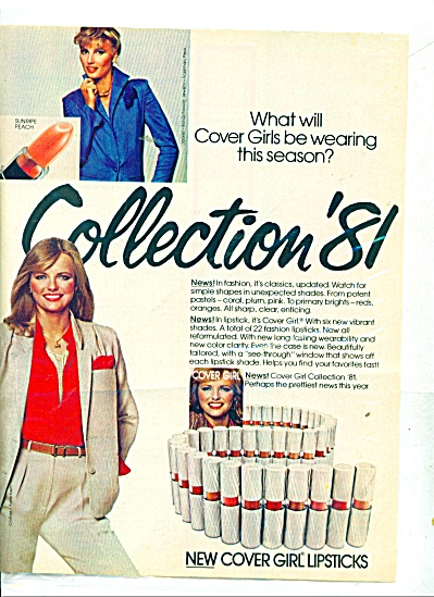 1980 for 1981 COVER GIRL  Cheryl Tiegs AD (Image1)