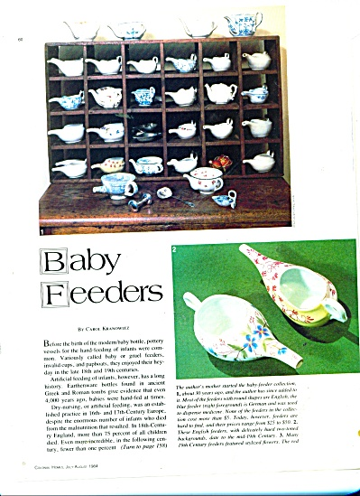 Baby Feeders by Carol Kranowitz ads 1984 (Image1)