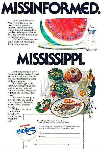 Missinformed Mississippi ad 1976 (Image1)