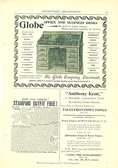 Globe office desks - Anthony Kent (Novel) (Image1)