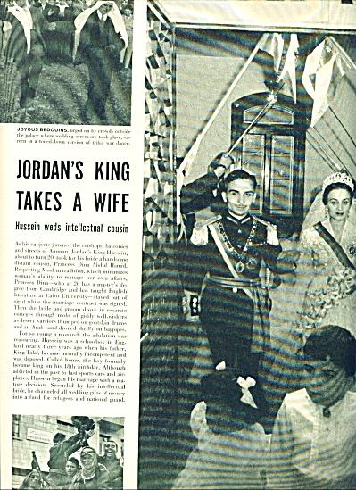 1955 KING HUSSEIN  WEDS in JORDAN Story (Image1)